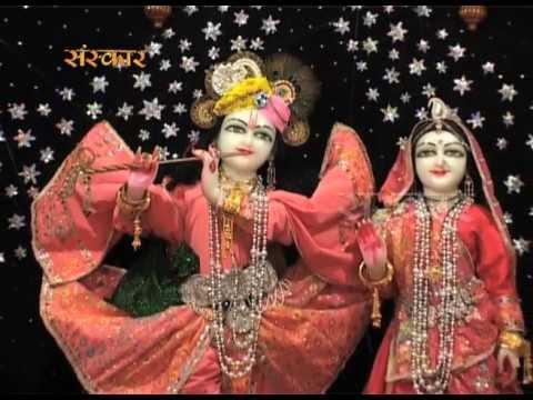 Dekho Krishna Kanhaiya (krishna Bhajan) | Aap Ke Bhajan Vol. 7 | Vaibhav Vashistha video