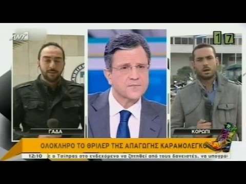 ΡΑΔΙΟ ΑΡΒΥΛΑ S7 / E09 ( 20/101/2014 )  » RADIO ARVILA ANT1 TV - Full Episode