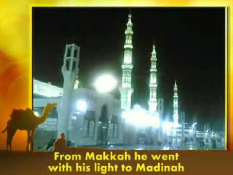Muhammad (s.a.w) Nabiyna - Arabic Naat Without Daff   Dafli   Duff   Music video