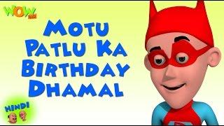 Motu Patlu Ka Birthday Dhamal - Motu Patlu in Hindi -  ENGLISH, SPANISH & FRENCH SUBTITLES!