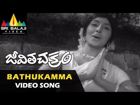 Bathukamma Video Song - Jeevitha Chakram (ntr, Vanisri, Sharada) video