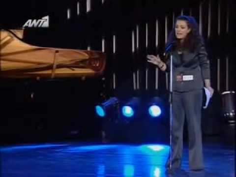The X Factor greece 2009 Nini Shermadini bootcamp 1