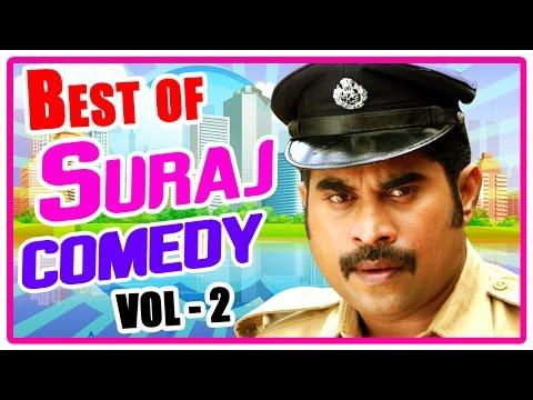 Best of Suraj comedy Vol -2 | Suraj Venjaramoodu Comedy