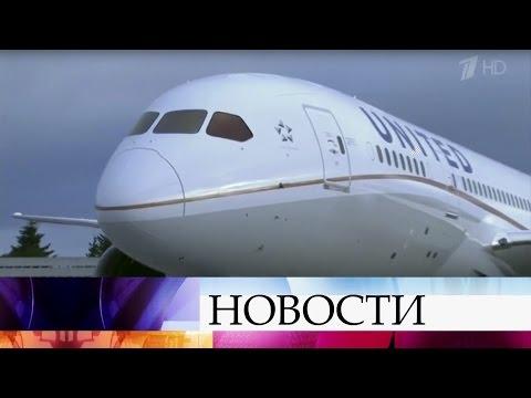 ВСША развивается скандал вокруг авиакомпании, срейса которой силой сняли пассажира.