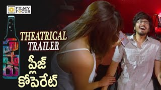 Hushaaru Movie Theatrical Trailer || Rahul, Tejas, Dinesh, Tej, Sri Harsha