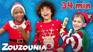 Ζουζούνια   Ελληνικά και Αγγλικά Χριστουγεννιάτικα 🎄🎅🏽 Παιδικά Τραγούδια