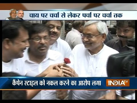 Bihar polls: Nitish Kumar imitates Narendra Modi's 2014 LS campaign strategy   India Tv