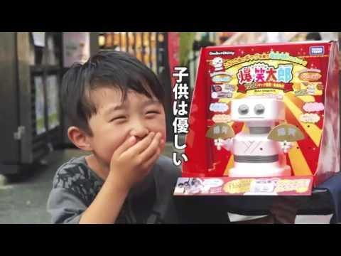 【実録】「爆・笑太郎」を街中で使ってみると・・・!?