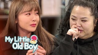"""Hong Jin Young """"Do you ever get sad because of negative comments?"""" [My Little Old Boy Ep 123]"""