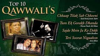 Top 10 Qawwalis | Nusrat Fateh Ali Khan, Sabri Brothers & Aziz Mian | Best Qawwali Songs