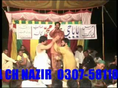 'five star dvd dinga {ch riaz 0307-5887771} m.ali jutt kamala folk program  bhul na jawen perdisia'
