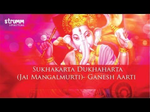 Sukhakarta Dukhaharta (jai Mangalmurti)- Ganesh Aarti video