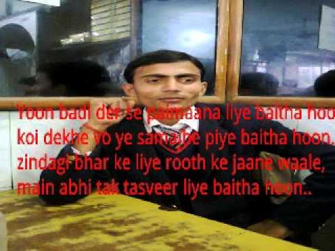 Aqil Husain -:- 1- ja sajna tujhko bhula diya.
