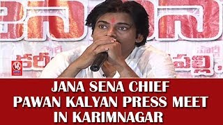 Jana Sena Chief Pawan Kalyan Press Meet In Karimnagar | Chalore Chalore Chal Yatra