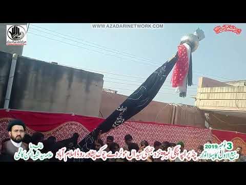 Syed Kalbe Abbas Home || Matamdari 3 Nov 2019 (Rabi Awal ka Pehla Itwar) Pind Paracha RWP ||