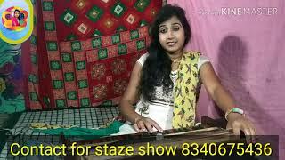 सुपर हिट भोजपुरी लोकगीत ||बुढ़िया बइठल बिया||Singer rani ragini ||lokgeet