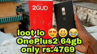 2gud,OnePlus 2 ,rs.4679/ 64gb only on 2gud unboxing video must watch