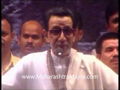 Balasaheb Thackeray, Konkan Karykarta Melawa In Mumbai | Part 01 video