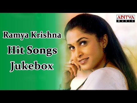 Ramya Krishna Golden Hit Songs || Birthday Special ||  Jukebox video
