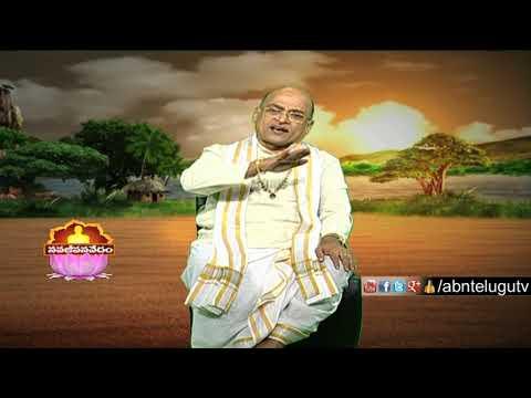Garikapati Narasimha Rao about Life | Nava Jeevana Vedam | Episode 1453 | ABN Telugu