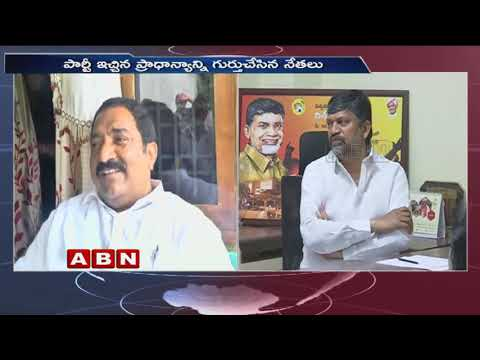 TTDP leaders meeting with Sandra Venkata Veeraiah over Rumours of Joining TRS | ABN Telugu