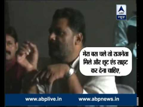 Pappu Yadav abuses politicians openly