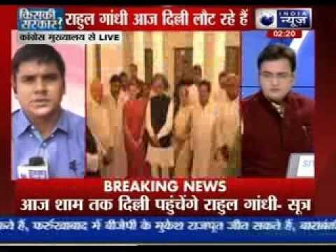 Rahul Gandhi skips PM Manmohan Singh's farewell dinner hosted by Sonia