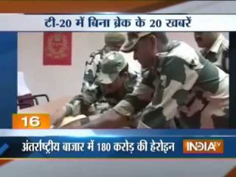 BSF soldiers seize heroine worth Rs. 180 crores from border