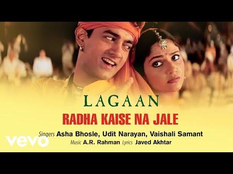 Official Audio Song | Lagaan | Asha Bhosle | A.R. Rahman | Javed Akhtar