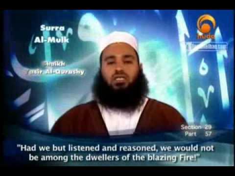 Surah Mulk-Sheikh Yasir al-Qurashy