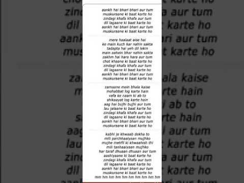 KARAOKE TRACK AANKH HAI BHARI BHARI AUR TUM