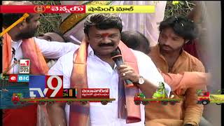 Talasani Srinivas Yadav speech near Khairatabad Ganesh at Tank bund
