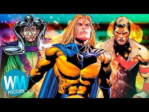 10 Слишком Сильных Героев для Вселенной Марвел