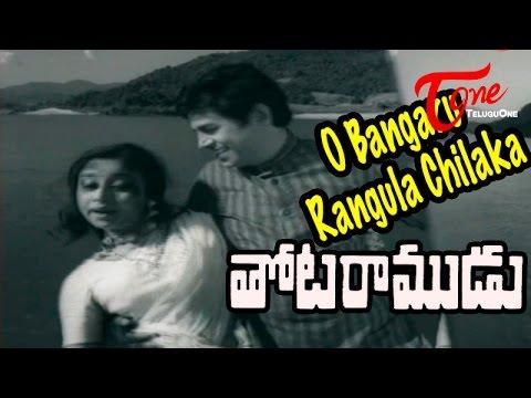 O Bangaru Rangula Chiluka - Thota Ramudu - Nice Melody