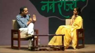 Supriya Sule On Navi Pidhi Nave Rajya Part 12