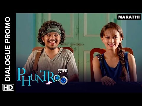Madan Is In Love With Ketaki | Phuntroo | Dialogue Promo