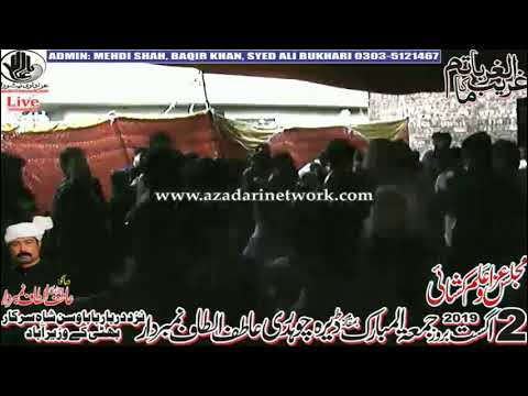 Live Majlis 2 August 2019 Wazirabad