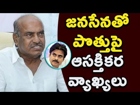 JC Diwakar Reddy Comments on Pawan Kalyan | Latest AP Political News and Updates | Indiontvnews