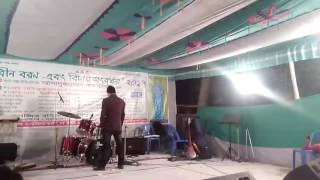 Bangladesh institute of glass and ceramic , rag day 2017...New video