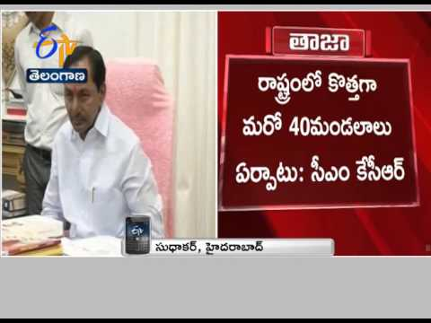 KCR Focus on Forming New Districts in Telangana State