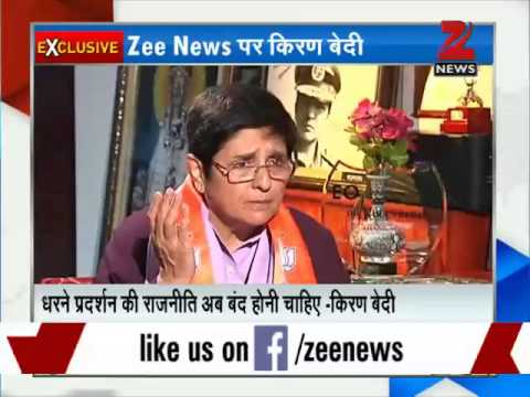 Zee Media Exclusive interview with Kiran Bedi