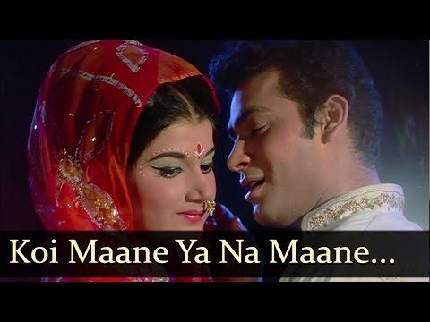 Adhikar - Koi Maane Ya Na Maane  - Kishore Kumar - Asha Bhonsle...