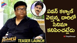 Kona Venkat SUPERB Reply about Pawan Kalyan | Neevevaro Teaser Launch | Aadhi | Taapse | Ritika