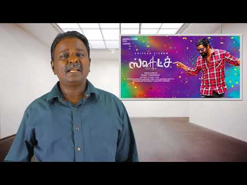 Sketch Review - Vikram - Tamil Talkies