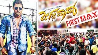 Jaggu Dada Kannada Movie | First Day First Show Public Review | Fans Celebrations