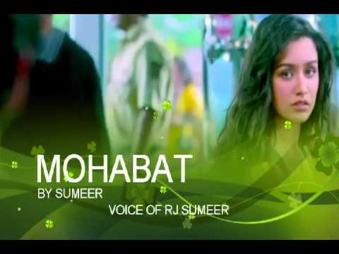 MOHABBAT GHAZAL BY RJ SUMEER