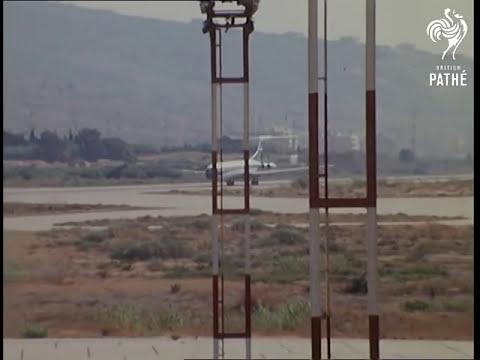 Dawson's Field Hijacking (1970)
