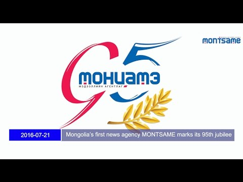 Mongolia's first news agency MONTSAME marks its 95th jubilee