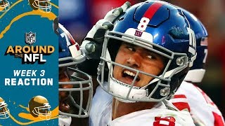 NFL Week 3 Postgame Reaction Show | Around the NFL