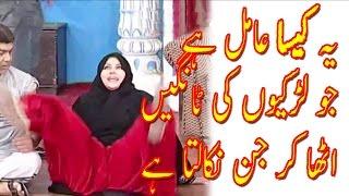Perr Baba Jin Nikal Do Larki k | Punjabi Stage Drama Full Comedy